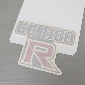 CB1100R SC05/SC08 純正 グラフィック デカール CB1100Rロゴ 当時物 87125-MA3-850