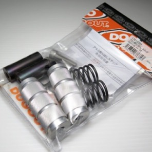 【新品】ディオ110 DIO (11-14) DUGOUT (ACTIVE) アルミ削り出しステップ 17610303