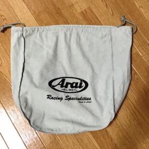 Arai アライ SNC ヘルメット用 布袋
