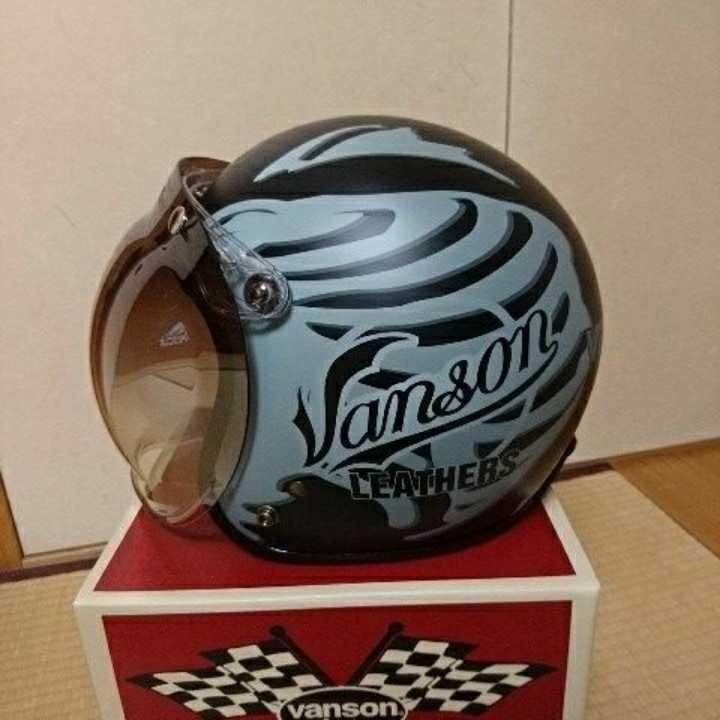 vanson バンソン ジェットヘルメット