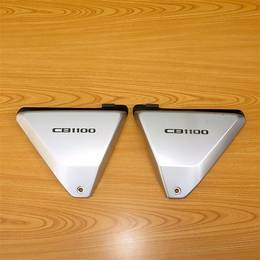 CB1100A SC65 純正 サイドカバー