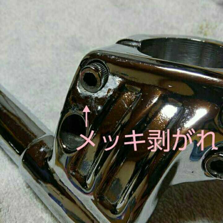 GSX750Sカタナ ハンドル【左のみ】