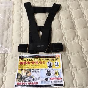 ヒットエアー 胸部プロテクター装着用ハーネス