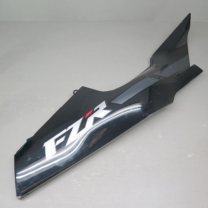 FZR250R (3LN) 純正  右シートカウル テールカウル 即買いOK!