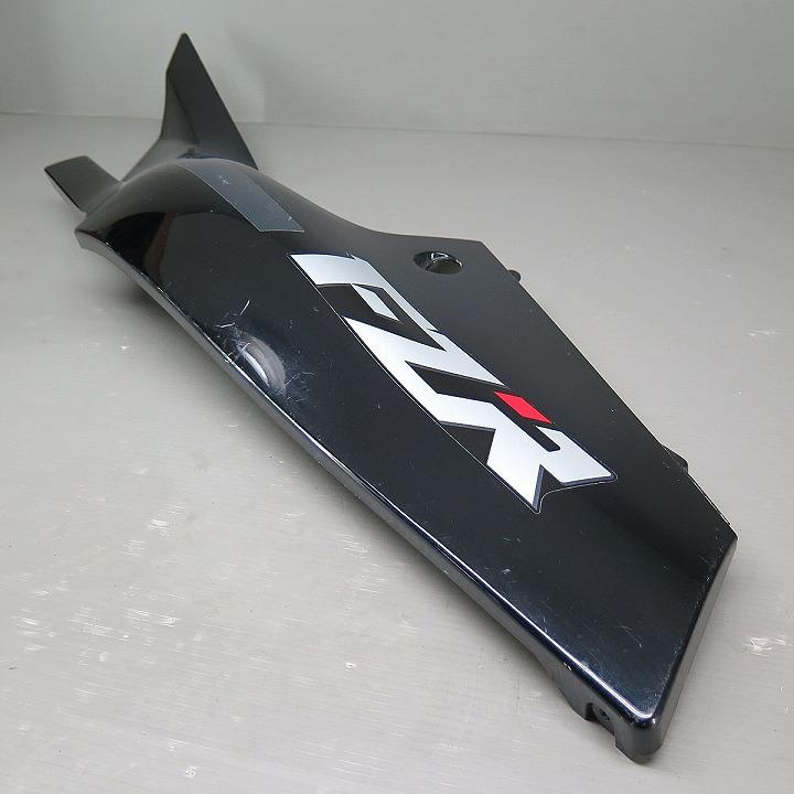 FZR250R (3LN) 左テールカウル シートカウル 即買いOK!