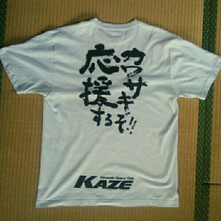 KAZE カワサキ応援するぞ Tシャツ XL