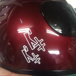 カッティングステッカー2枚組 ヘルメット、バイク、車に