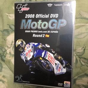 MotoGPDVD 2008 Rd2