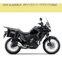 2017-2018 サービスマニュアルKLE250 BHF/BJF/BJFA(VERSYS-X 250)99925128