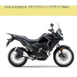 2017-2018サービスマニュアル KLE250 DHF/DJF/DJFA(VERSYS-X 250)99925128