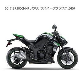 ZR1000 HHF/HJF(Z1000) 2017-2018 カワサキ整備解説書 99925127602