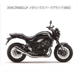 Z900RS ZR900 CJF/CJFA 2018 カワサキ整備解説書 99925128601