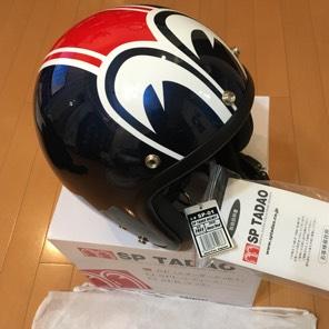 SP忠男 目玉ジェットヘルメット