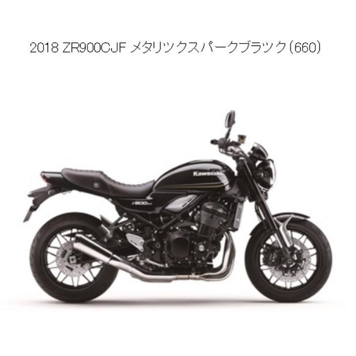 2018 Z900RS ZR900 CJF CJFA カワサキ整備解説書 99925128601
