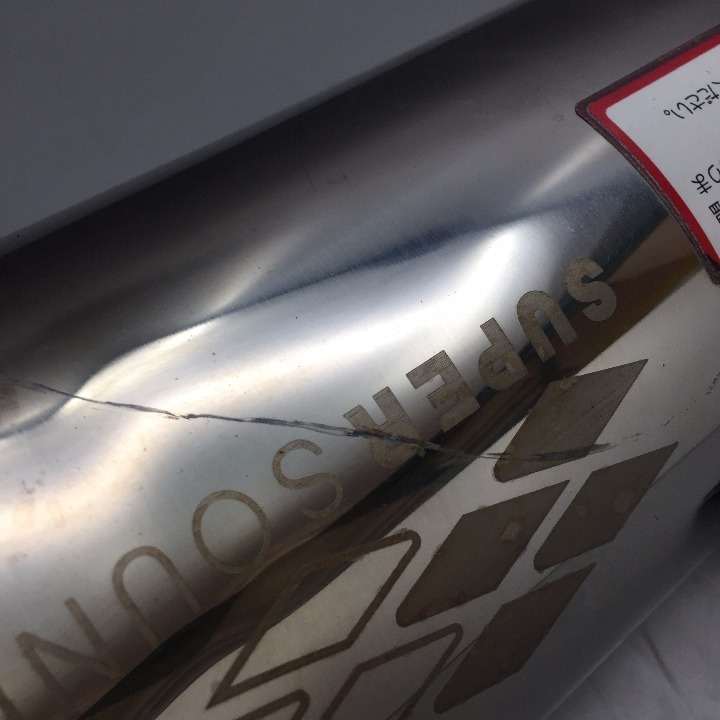 SUPER SOUND シルバーウィング600 5インチ サイレンサー