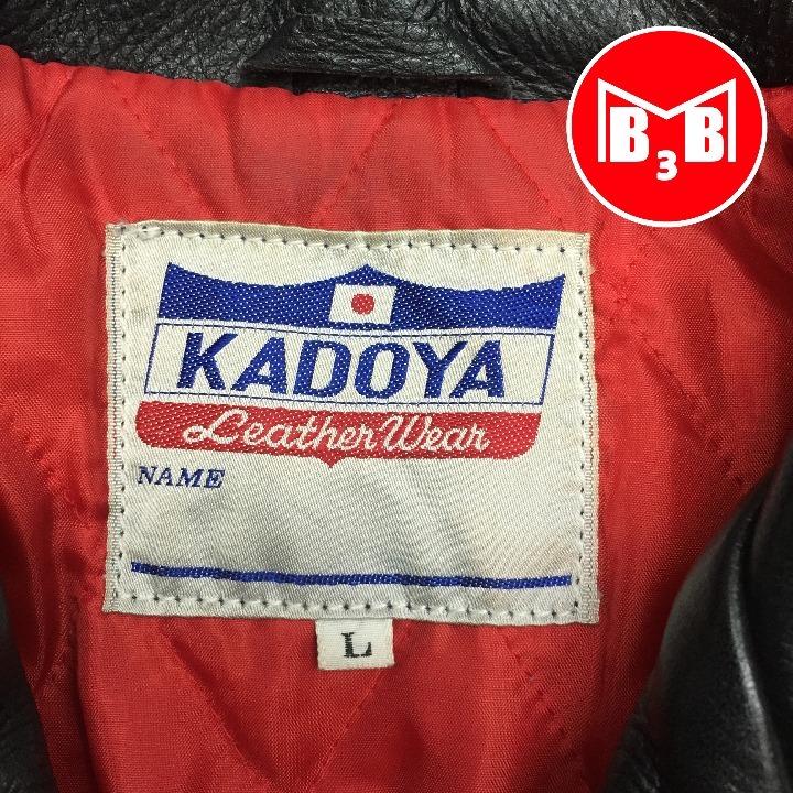 KADOYA Wレザージャケット サイズL