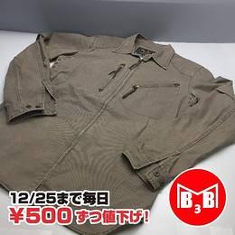 MAX FRITZ コットンシャツ サイズ48