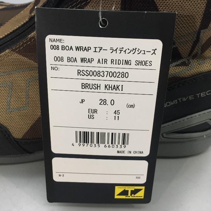 RSタイチ RSS008 BOA WRAPシューズ ブラッシュカーキ 28.0cm