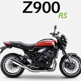 ZR900 CJF/CJFA(Z900RS) パ-ツリスト&部品価格表付録付き