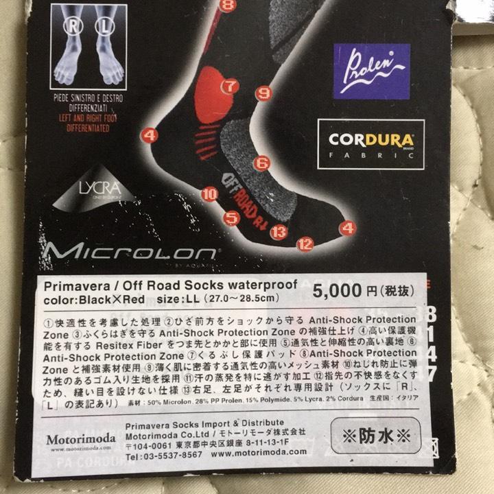 防水オフロード ロングソックス 靴下 サイズ27〜28.5cm