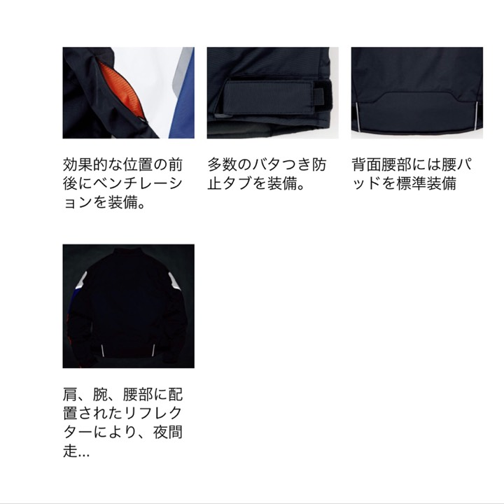 ★売り切りたいので値段交渉受け付けます【新品 未使用 タグ付き】HONDA  ウインター ストリームジャケット