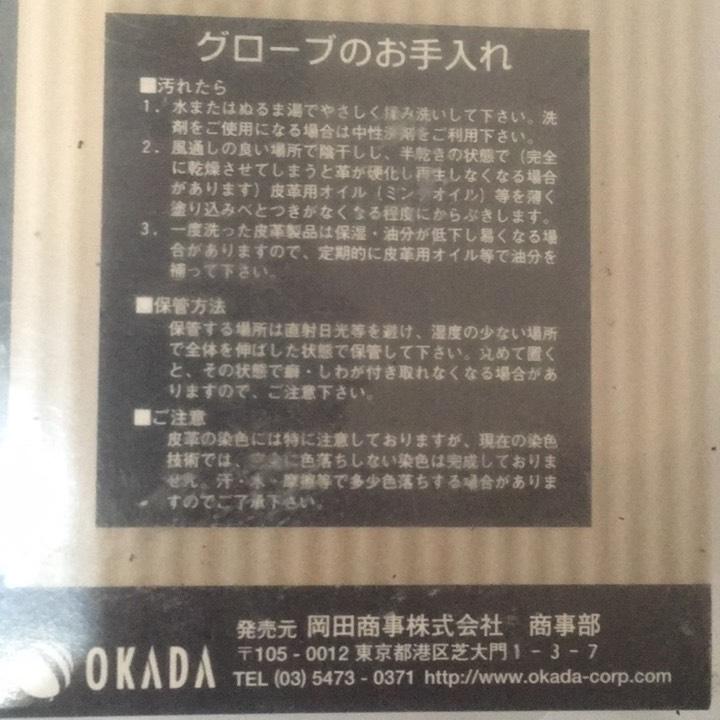 YB様専用 売約済みZCOO 牛革クラシックデザインレザーグローブ ZG-030