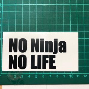 送料無料  NO Ninja NO LIFE ステッカー ヘルメット、バイクに