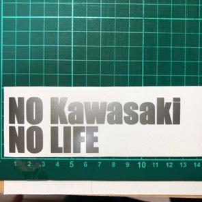 送料込 NO Kawasaki NO LIFE カッティングステッカー ヘルメット、バイクに