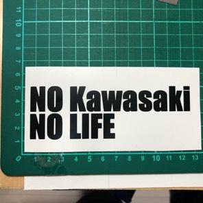 送料込 NO Kawasaki NO LIFE ステッカー ヘルメット、バイクに