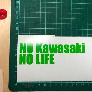 送料無料 NO Kawasaki NO LIFE ステッカー ヘルメット、バイクに