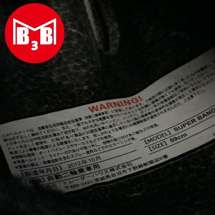SIMPSON SUPERBANDIT13 ブラック サイズ:59