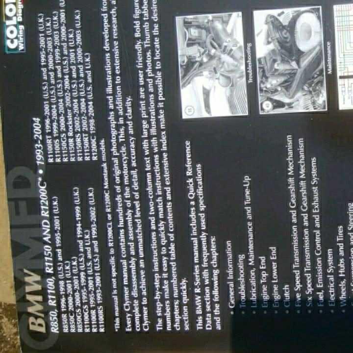 英文:BMWR1100シリーズサービスマニュアル