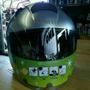 ヤマハヘルメットYJ 14