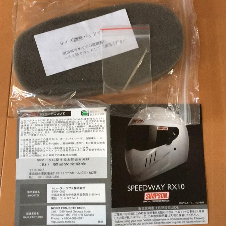 SPEEDWAY RX10 (スピードウェイ アールエックス テン)