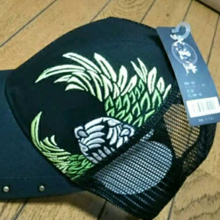 ★新品★弐黒堂 メッシュキャップ WBKN-467《鉤爪かぎづめ》カラー黒/緑