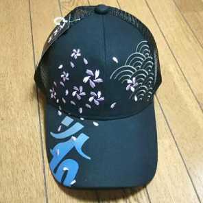 新品 弐黒堂 メッシュ キャップ WBKN-466《散華  さんげ》2200