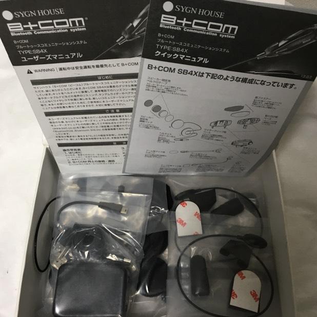 B+COM SB4X 2unit サインハウス Bluetoothインカム