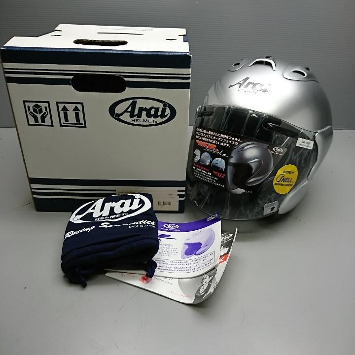 Araiヘルメット MZ アルミナシルバー XSサイズ 54