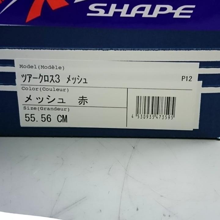 Araiヘルメット TOUR-CROSS3 MESH RD Sサイズ 55-56