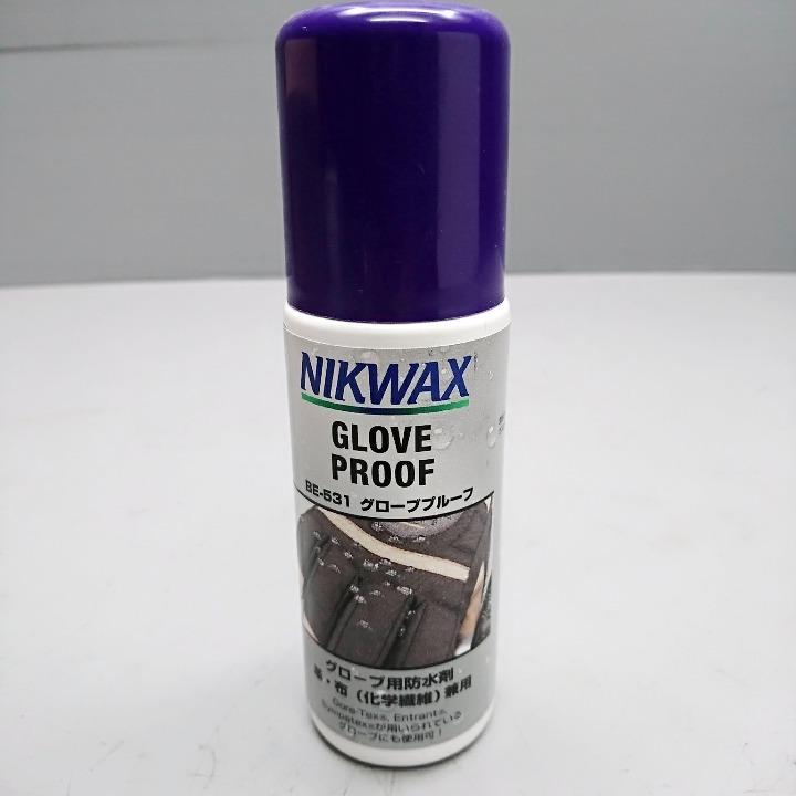 NIKWAX BE-531 グローブプルーフ