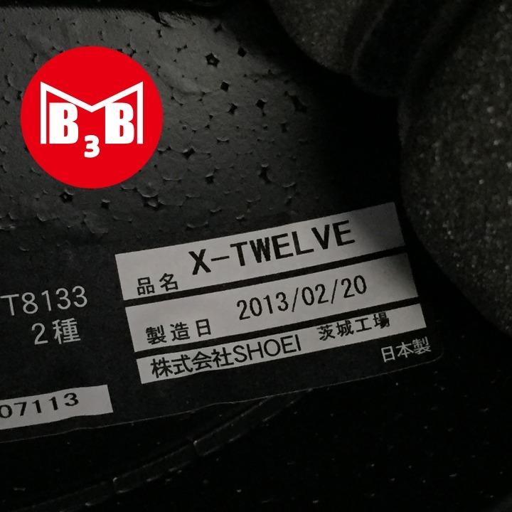 SHOEI X-TWELVE KAGAYAMA2 TC-5(ブラック/シルバー) Lサイズ