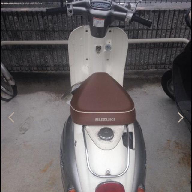 ベルデ 原付き50cc バイク自賠責付き