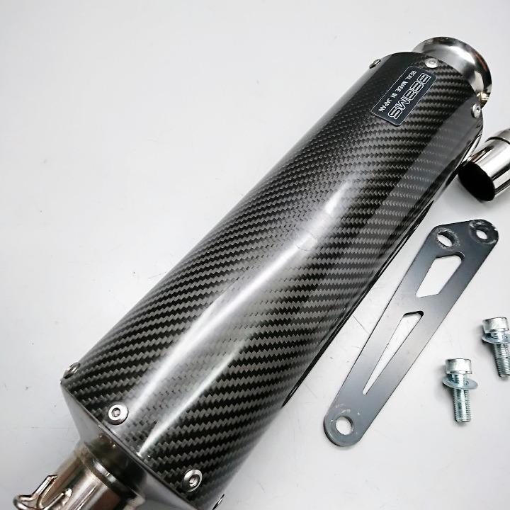PCX125 <JF56> BEAMS SS300カーボンSP マフラー