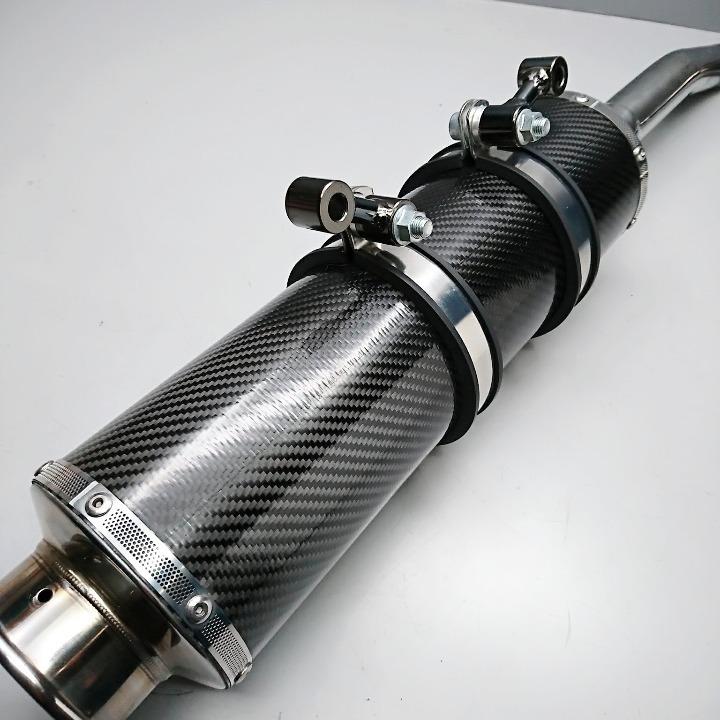 マジェスティ250 4D9 <SG20J> BEAMS カーボンマフラー