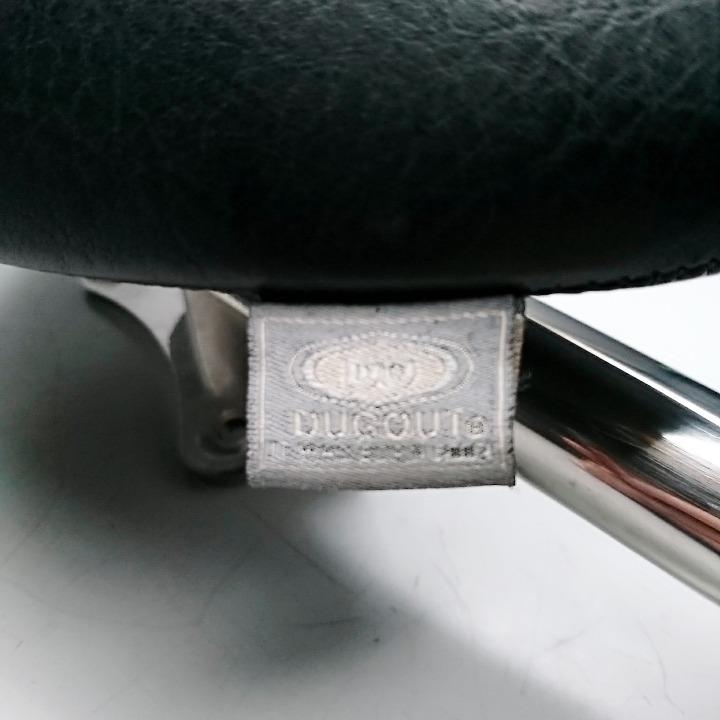 スカイウェイブ250 CJ43 DUGOUT バックレスト SKYWAVE