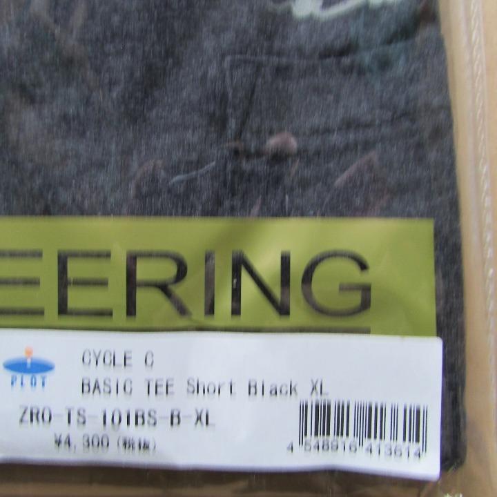 サイクルカルチャー CYCLE C BASIC TEE Short Black  XLサイズ