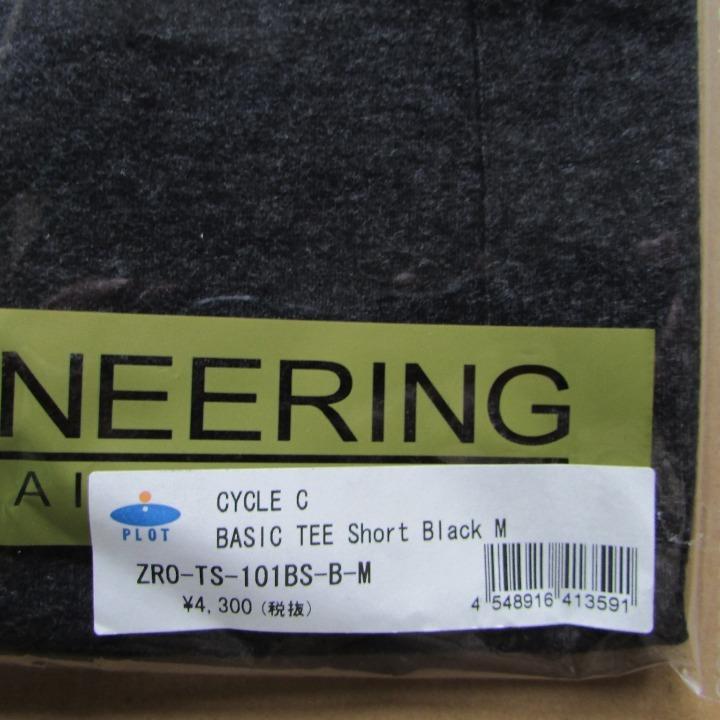 サイクルカルチャー CYCLE C BASIC TEE Short Black M サイズ