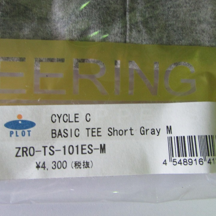 サイクルカルチャー CYCLE C BASIC TEE Short  GRAY  Mサイズ