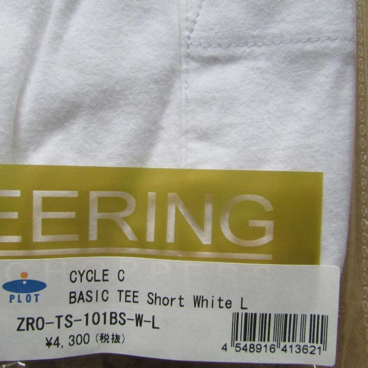 サイクルカルチャー CYCLE C BASIC TEE Short  WHITE Lサイズ