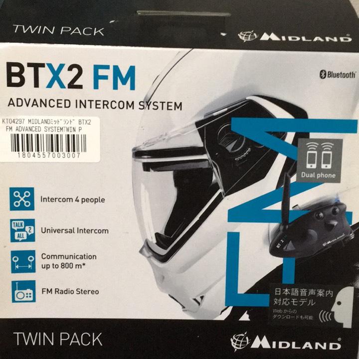 値下げミッドランドインカムBTX2FMツインパック